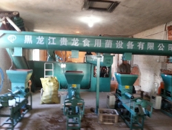 jilin20 thousand bags of bacteria production line in Zhalantun Dahe Bay