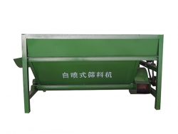 Automatic screening machine