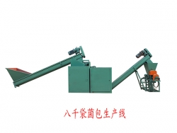 8 thousand bags of bacteria package production line