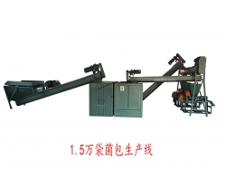 15 thousand bags of bacteria package production line