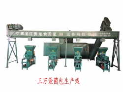 30 thousand bags of bacteria package production line