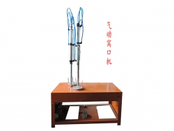 Pneumatic socket machine