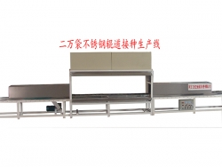 20 thousand bags of stainless steel roller feeder