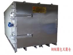 Steel sterilizing bin