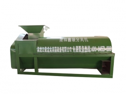 Waste bag separator (large)